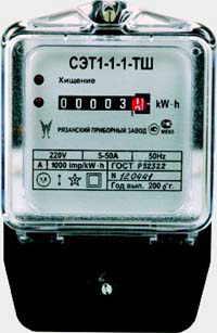 Счетчик электроэнергии СЭТ1