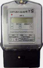 Однофазный двухтарифный счетчик электроэнергии СЭТ1-2К-1