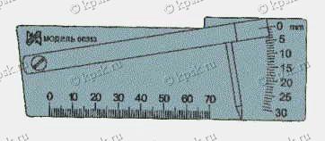 Приспособление для контроля глубин и диаметров поверхностных дефектов (мод. 00313)